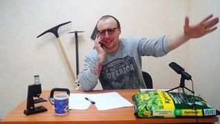 Тяпка TV, новости, открытие ТК Белая лошадь