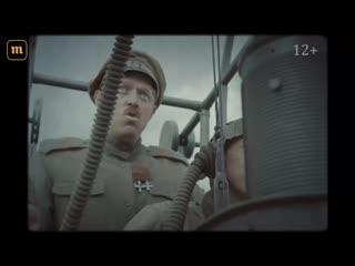 «мальчик русский», фрагмент фильма