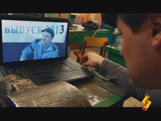 Шоу Даёшь молодёжь 1 сезон 201 выпуск смотреть онлайн