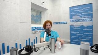 Название: Прямой эфир Радио России