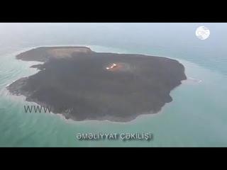 На Каспии произошло извержение грязевого вулкана