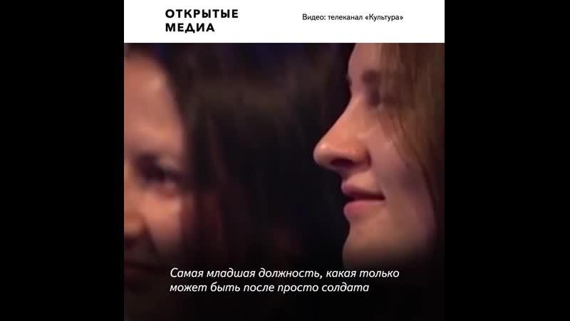Умерла Ирина Антонова. Что она говорила о политике и России