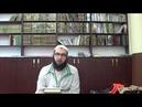 Китаб Ат-Таухид || Тауфик || Первый урок
