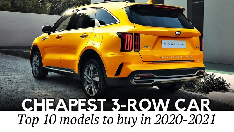 Top 10 Cheapest SUVs and Vehicles with Room for 7 Passengers (2020 Buying Guide)