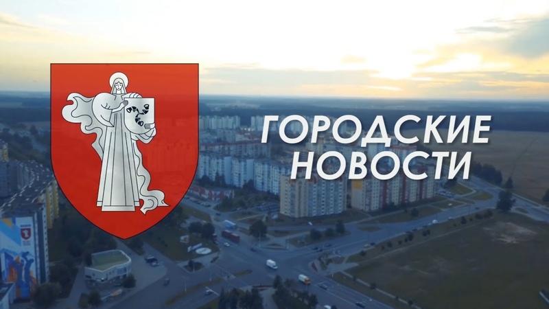 Новости_Жодино. Рассказать о ветеране жители Минщины могут на специальном сайте