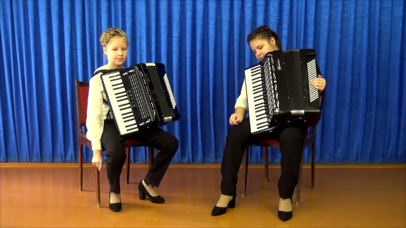 Дуэт аккордеонисток в составе Раджаповы Амелия и Эвелина