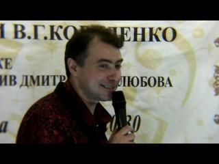 Музыкально-поэтическая гостиная Павла Пикалова