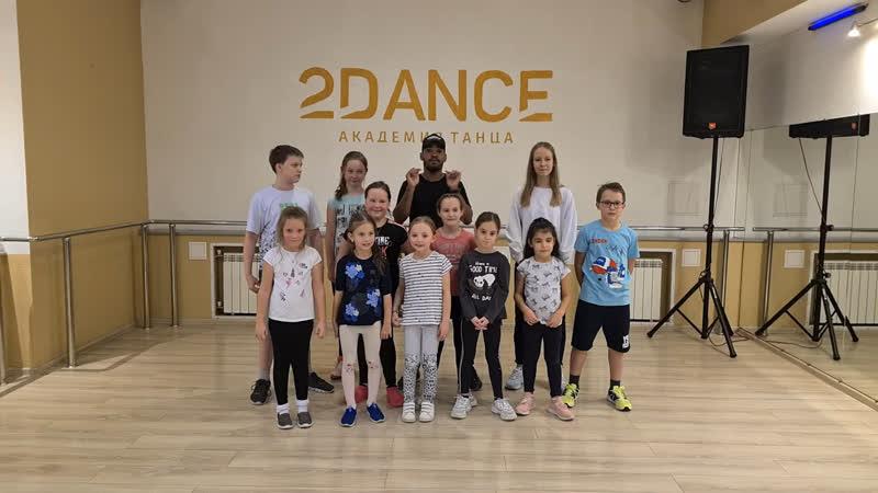 "Dance Mix Денс Микс Хосе Рамон г Екатеринбург Академия танца 2dance"""