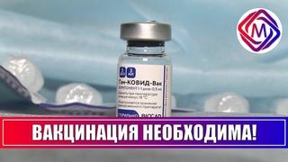 В Большом Подольске открыт второй мобильный пункт вакцинации против Covid-19