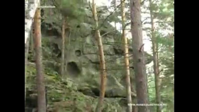 Губерлинские горы (Башкирия) из цикла Заповедная Россия.