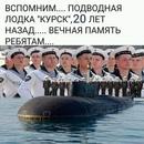 Личный фотоальбом Вячеслава Хрулева