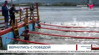 Тюменские спортсмены-моржи вернулись с наградами из Красноярска