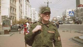 """""""Идёт солдат по городу"""""""