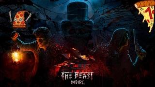 The Beast Inside  Прохождение #1
