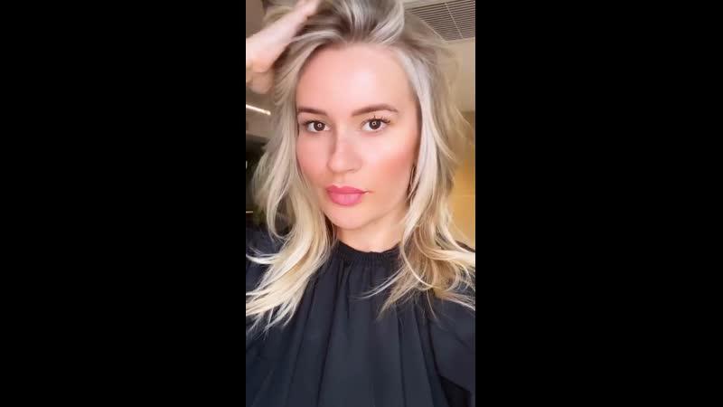Бушина блондинка