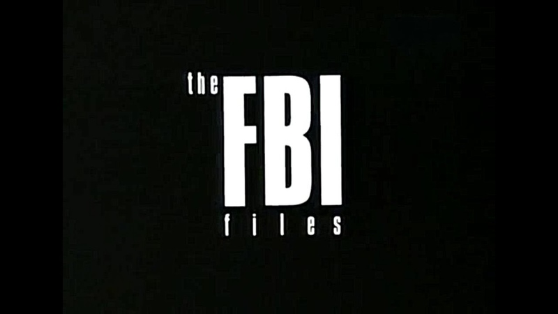 Архивы ФБР Вооружён и опасен The FBI files 6 серия