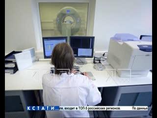 Нижегородские атомщики помогают строить медицинский центр детской онкологии