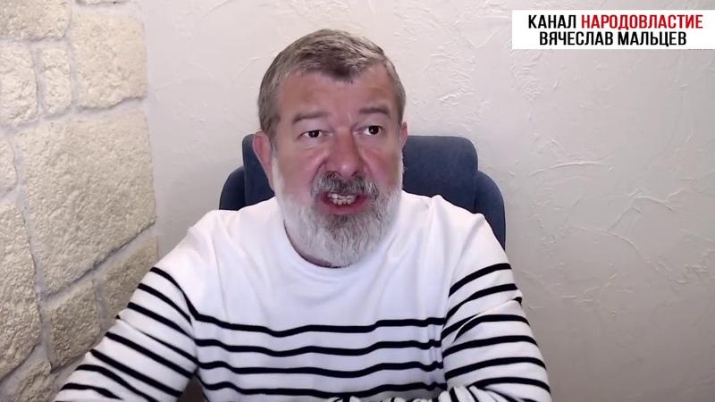 АФЕРЮГИ Как путинские сами себе ДОЛЛАРЫ ПРОДАЮТ
