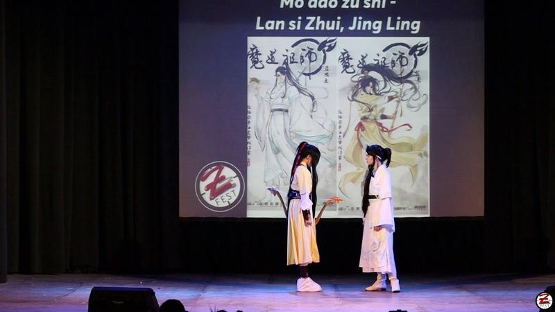 Lan si Zhui Jing Ling Mo dao zu shi Парное азия дeфиле That fest 2020