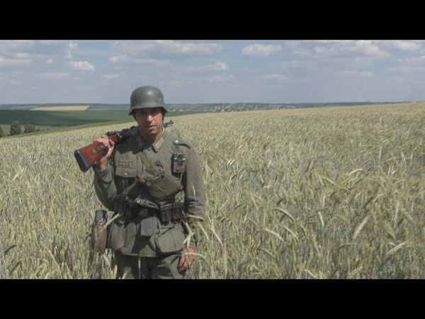 Солдат Вермахта 22 июня 1941 года Wehrmacht soldier 22 june 1941
