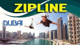 Зиплайн Дубай  | Экстремальный полет над мегаполисом | Бронирование на сайте Туристино