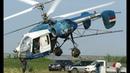 Kamov Ka-26 HA-MZE Helicopter Cropdusting
