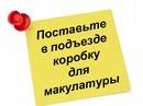 Объявление от Biblioteka-Filial - фото №1