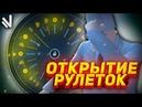 ВЫБИЛ МЕРСЕДЕС ИЗ РУЛЕТКИ на NAMALSK RP! GTA CRMP
