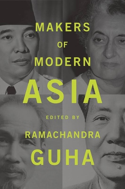 Makers of Modern Asia - R