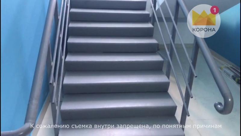 Отделка и ремонт офисного здания международной компании Фригогласс Евразия