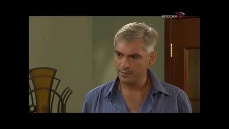 Сериал Женщина без прошлого - 41 сери.