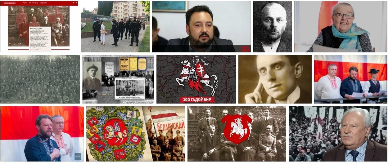 Беларусь давно на пути Украины: история и последствия (окончание)