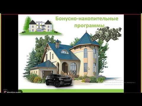 Решение жилищного вопроса с Компанией New Millennium Centre LTD