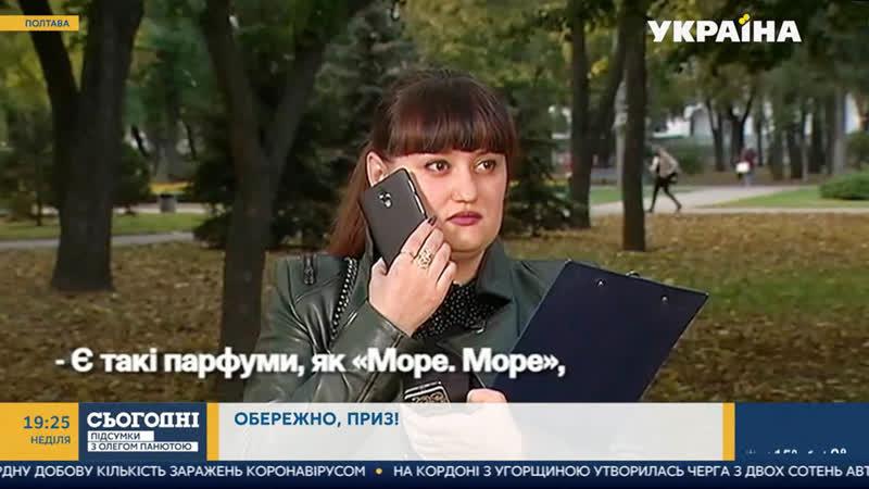 Телеканал Україна Програма Сьогодні Підсумки з Олегом Панютою від 18 10 20 Моє інтерв'ю