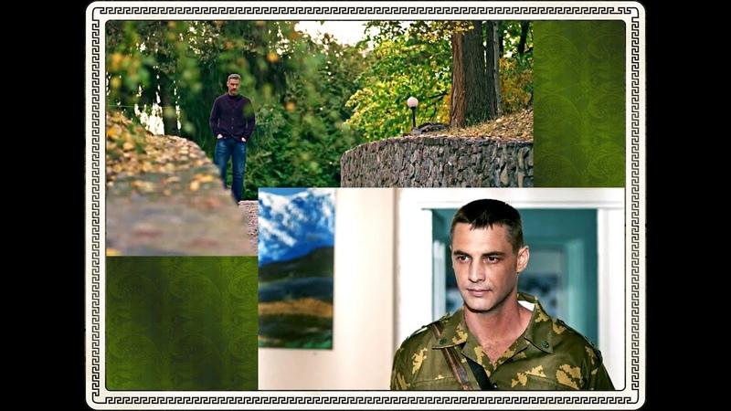 Портрет любимого актера А Батырев Ничто не случается дважды И Крутой Whole World Is Love