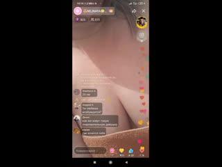 #Periscope #Перископ #LIVE #порно #Девушка # трансляция #Голая #Трусики #Сиськи #Грудь #Телка #попа #жопа #красавица #секс #18 #