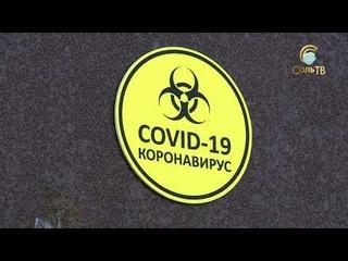 Особеннотсти лечения коронавируса в нашей горбольницеСольТВ