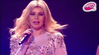 Лада Дэнс - Аромат любви  (Легенды Ретро FM 2015)