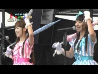 ~AKB48: YuruYuru Karaoke Competition~ 22. ◯◯ Ganbaranakute mo eenende!