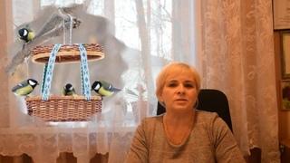 Районный экологический конкурс «ПОКОРМИТЕ ПТИЦ ЗИМОЙ!» Номинация  «С папой сделали мы домик для птичек»
