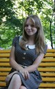 Фотоальбом Анастасии Кузнецовой