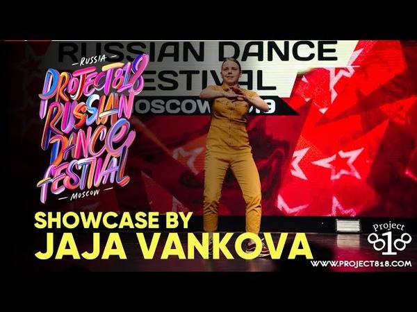 Showcase by Jaja Vankova