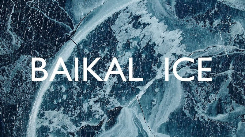 Best of winter Baikal Lake ice from above, aerial drone/ Красивое видео Лед озера Байкал, аэросъёмка