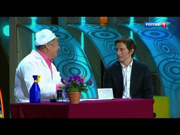 Артисты Петросян шоу Психушка Юмористическое шоу от 18 11 17 Россия 1