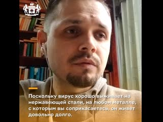 Русские в Китае: как поднебесная справилась с коронавирусом