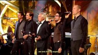 Michel Sardou - Je viens du sud (live) [ greek subs ]