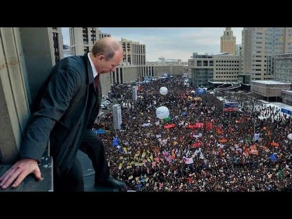 Путин должен уйти 23 января 2021 ВСЕ НА УЛИЦЫ Защитим Россию от жуликов и воров