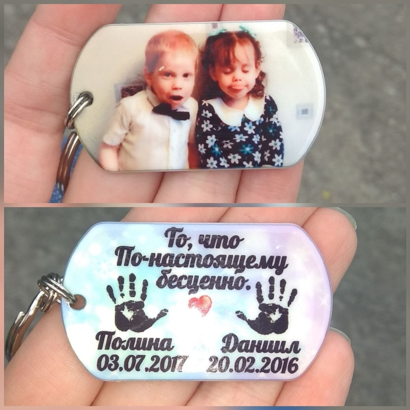 Изготовим на | Объявления Орска и Новотроицка №8879