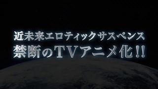 "Трейлер сериала ""Shuumatsu no Harem"""