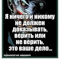 Дима Корсун